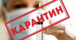 Послаблення відміняються: на Закарпатті посилюють протиепідемічні заходи