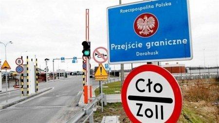 Польща змінила правила в'їзду: українцям розповіли, хто зможе потрапити в країну