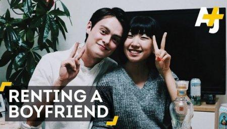 У Китаї можна орендувати хлопця для побачення