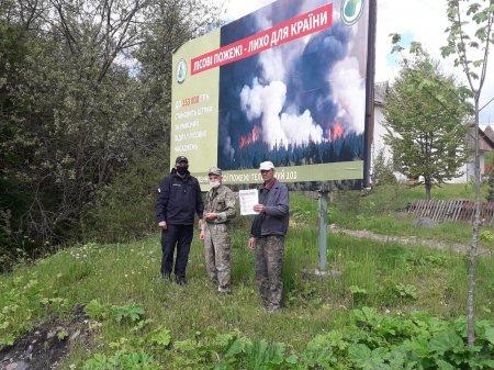 Для запобігання пожежам міжгірські рятувальники провели рейд лісовими масивами