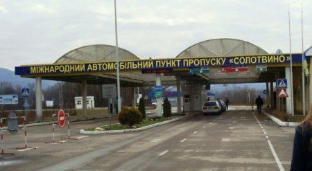 Румунія визначилася, кого пускатиме з України через кордон