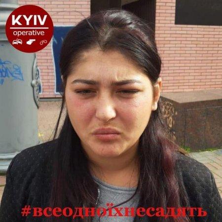 У Києві затримали п'ятьох циган із Закарпаття, які обкрадали людей на пішохідному переході (фото)