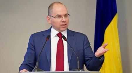 Міністр охорони здоров'я Максим Степанов планує відвідати Закарпатську область