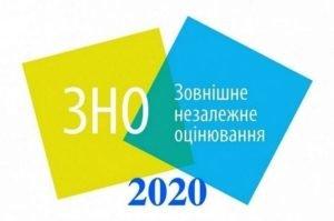 ЗНО з української мови та літератури на Закарпатті складали 8029 осіб