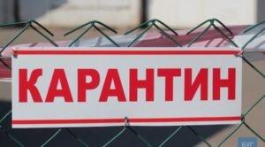 Прем'єр-міністр України розглядає можливість повернення жорсткого карантину