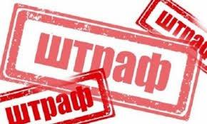 З 1 липня внесено зміни до закону про встановлення штрафів за недотримання маскового режиму