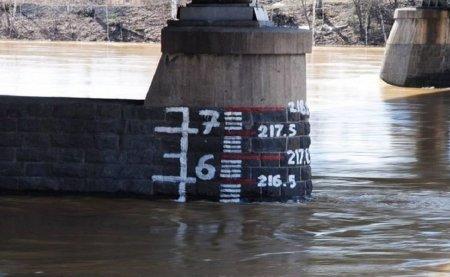 На річках Закарпаття очікується швидкоплинне підвищення рівнів води