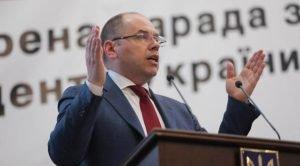 В Україні тестують чотири препарати від COVID-19, — глава МОЗ
