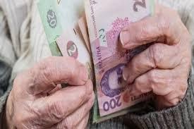Автоматичне призначення пенсії: як це працює