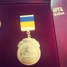 Керівник Рахівської районної лікарні нагороджений грамотою Верховної Ради