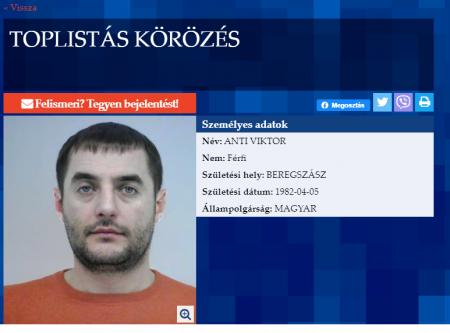 Угорська поліція продовжує пошук злочинця схожого на депутата Берегівської міської ради