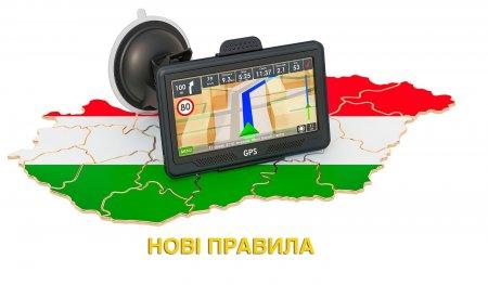 Угорщина на Закарпатті закриє для транзиту три пропускні пункти - карта транзиту