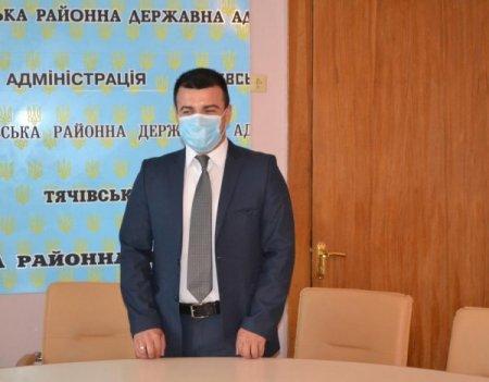 У Тячівській РДА представлено першого заступника - Олександра Юрійовича Шеверю (фото)