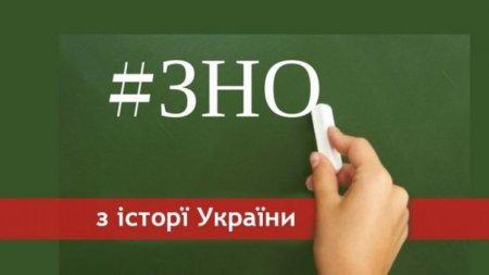 На календарі – ЗНО з історії України: як все пройшло на Закарпатті (фото)