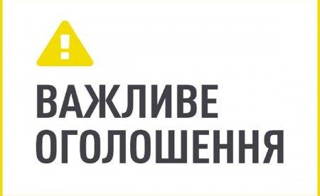 Важливе оголошення для Українців: в кого закінчились візи під час карантину в Чехії повинні залишити країну до 16 липня