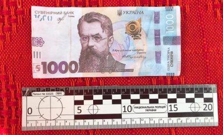"""На Перечинщині жінка купила продукти за сувенірні """"1000 грн"""" (фото)"""