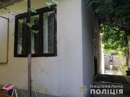 На Тячівщині поліцейські припинили діяльність «наркопритону»