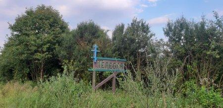 Революція гідності та війна на Сході похоронили створення унікального туристичного комплексу на Закарпатті (фото)