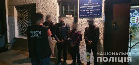 Групу нелегальних мігрантів затримали на Закарпатті