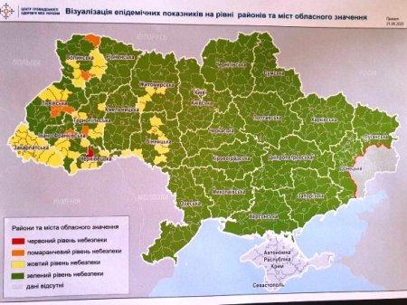 Україну розділили на зони карантину Закарпаття в жовтій зоні небезпеки