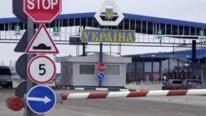 Україна змінила правила перетину кордону: що потрібно знати