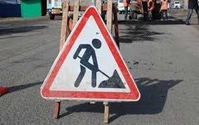 На Рахівщині протягом 6 днів буде частково перекрито дві вулиці