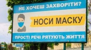 Карантин в Україні посилять? Глава МОЗ зробив термінову заяву