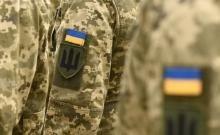З початку року закарпатці сплатили на розвиток армії понад 174 млн грн