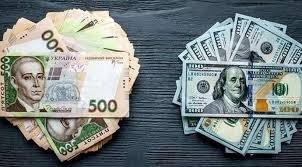 Курс валют на 14 серпня (відео)