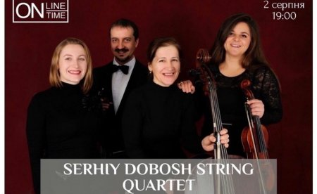 Гурт «SERHIY DOBOSH STRING QUARTET» завтра дасть онлайн-концерт