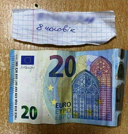 Прикордонник не взяв 20 Євро хабара: закарпатець намагався купити позачерговий проїзд