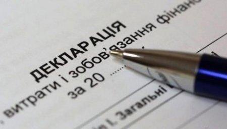 Голова Закарпатської ОДА перепросив через те, що із запізненням в один день подав декларацію