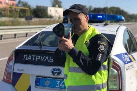 В Україні швидкість руху будуть фіксувати фантомні патрулі