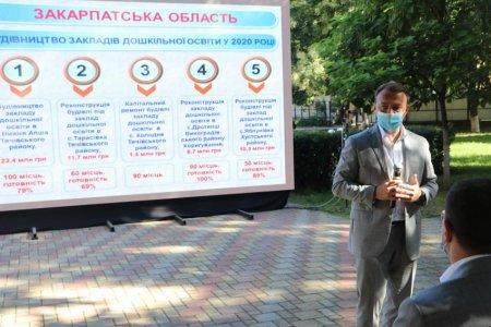 """Голова Закарпатської ОДА  провів """"відкриту управлінську студію"""" з освітніх питань"""