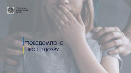 Зґвалтування неповнолітньої на Перечинщині: прокуратура погодила підозру