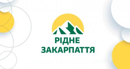 Закарпатські нардепи офіційно підтвердили створення нової партії