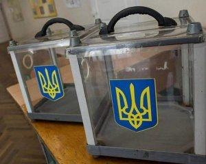 Червона зона не є умовою для скасування виборів — ЦВК