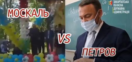 Курйоз дня: закарпатці кепкують з голів ОДА Петрова та Москаля, які виступають угорською мовою (відео)