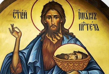Сьогодні у християн день пам'яті Усікновення голови Івана Хрестителя: що можна і чого не можна робити