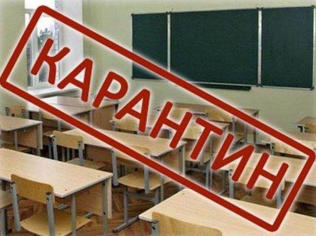 На Тячівщині, одну з шкіл, з понеділка закривають на карантин
