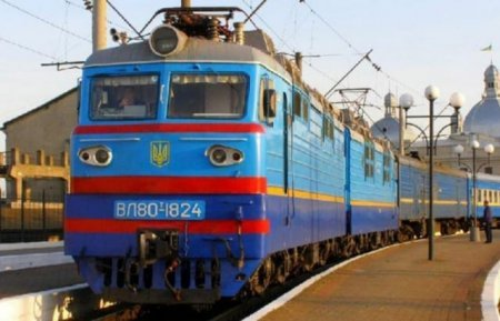 Через карантин Укрзалізниця скасувала деякі рейси на Закарпаття