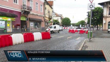 """Нові кільцеві розв'язки в Мукачеві: Всі """"за"""" та """"проти"""" (відео)"""