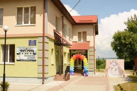 На Хустщині відкрили ФАП та дитячий садок