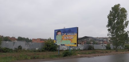 На Закарпатті ще декілька біг-бордів Євгенія Мураєва піддалися вандалізму (фото)
